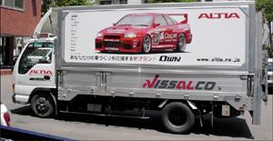 トラック広告3