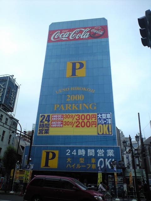 壁面広告3